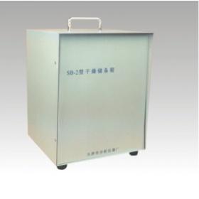 薄層色譜儀,干燥儲備箱