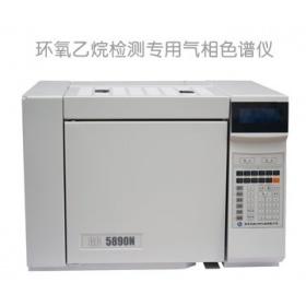 科捷气相/环氧乙烷检测专用气相色谱仪