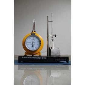 液化石油气中硫化氢含量测定器(层析法)