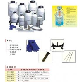 美国MVE液氮冷藏罐--SC 和 XC系列
