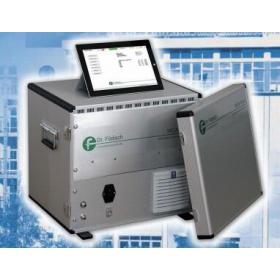 高温红外多组分烟气分析仪MCA14-M