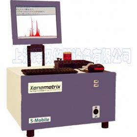Xenemetrix便携式S-Mobile X荧光光谱仪