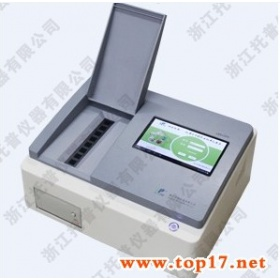 土壤养分速测仪TPY-8A测土配方施肥普及