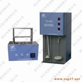 KDN-04C全自动凯氏定氮仪通过电极确定终点
