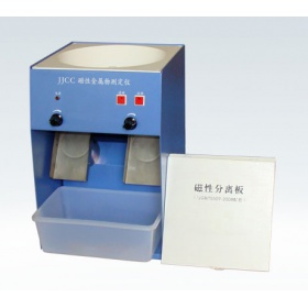 磁性金属物测定仪JJCC测定磁性金属物回收率高