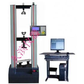 【久滨仪器】微机控制人造板试验机
