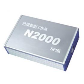 色谱工作站N2000升级sp1版