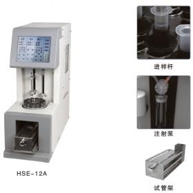 HSE-12A全自动固相萃取系统