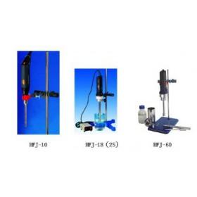 HFJ-10手持式匀浆机/内切式匀浆机