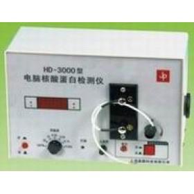 HD-3000 电脑紫外检测仪(电脑数据采集)/紫外分析仪/紫外检测仪