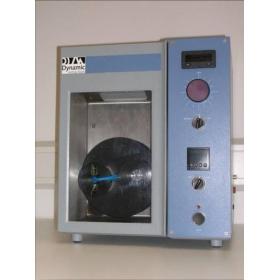 高效/高速逆流色谱HPCCC/HSCCC/CCC/CPC中药现代化