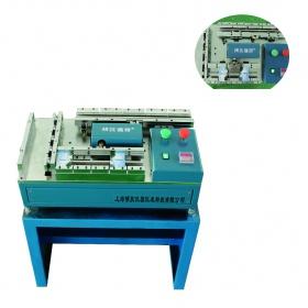 IC卡动态扭弯曲试验机