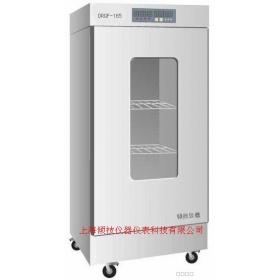DRGF-165霉菌培养箱
