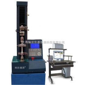 塑料拉力机(塑料拉力试验机)