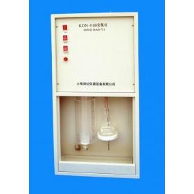 蛋白质测定仪KDN-04B型