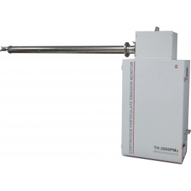 TH-810β射线法低浓度烟尘颗粒物监测仪
