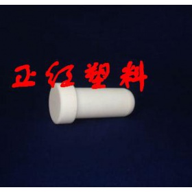 PTFE(聚四氟乙烯)离心管