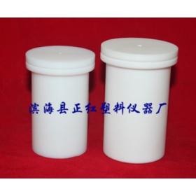 食品农药残留检测专用TFM内杯高压消解罐