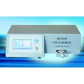 DM1250型X熒光測硫儀(2014款)