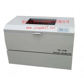 TS-211CF卧式大型恒温培养摇床
