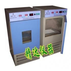 SG-8020E恒温振荡培养箱 数显恒温振荡培养箱