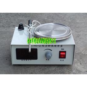 90-2磁力加热搅拌器
