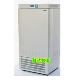 DGX-420 冷光源植物培养箱