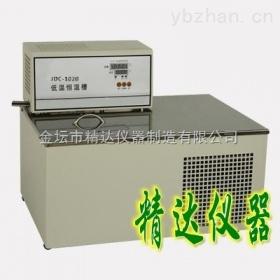 DCW-3510低温水槽厂家 价格