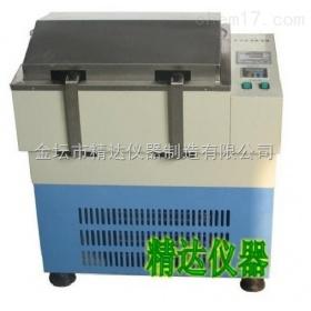 冷冻水浴恒温振荡器(恒速数显)JDS-EA