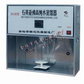 石英蒸馏器