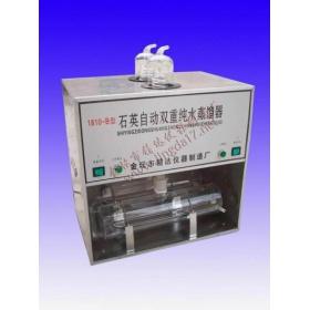 石英自动双重纯水蒸馏器\石英双重纯水蒸馏器\自动双重高纯水蒸馏器