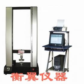 铁材料抗拉压试验机