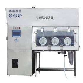 无菌检验隔离器(硬舱体)