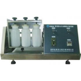翻转式振荡器(JRY-JZ)