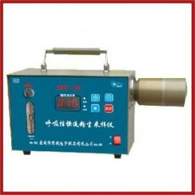 SFC-25呼吸性恒流粉尘采样器