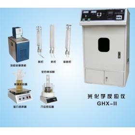 GHX-III型光化学反应仪