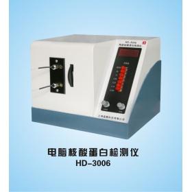 HD-3006电脑核酸蛋白层析系统