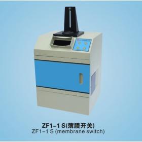 ZF1-1S(薄膜开关)多功能紫外分析仪