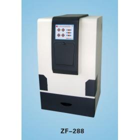 ZF-288型全自动凝胶成像分析系统