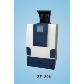 ZF-206 凝胶成像分析系统(半自动)