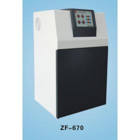 ZF-670型化学发光成像分析系统