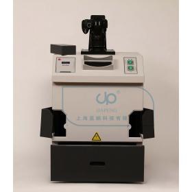 高强度紫外分析仪UV-2000