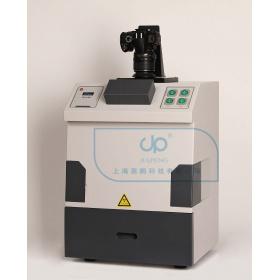 高强度紫外分析仪UV-3000N