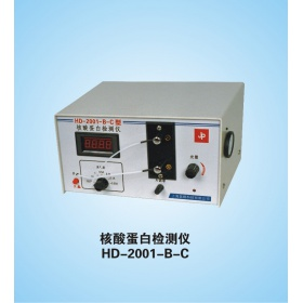 HD-2001-B-C型核酸蛋白检测仪