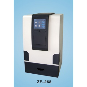 ZF-268型全自动凝胶成像分析系统