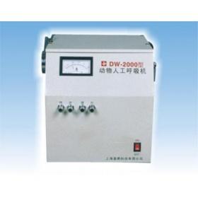 动物人工呼吸机DW-2000型