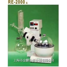 RE-2000A旋轉蒸發器(旋轉蒸發儀)