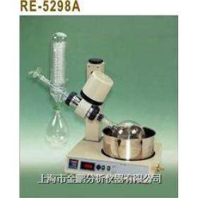 RE-5298A 旋转蒸发器