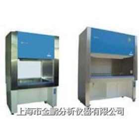 BCH-1300IIA/B2生物安全净化工作台