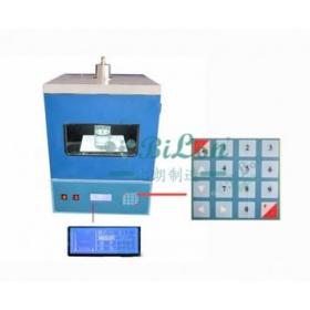 多用途恒温超声提取机/多用途恒温超声波提取机